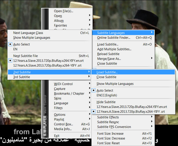Fullscreen capture 3182014 122535 AM